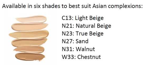 innisfree-new-cushion-shades